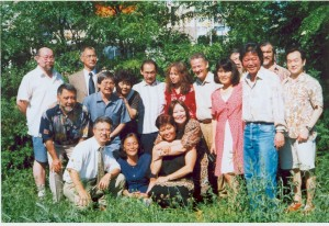 JIN bijeenkomst in 1997