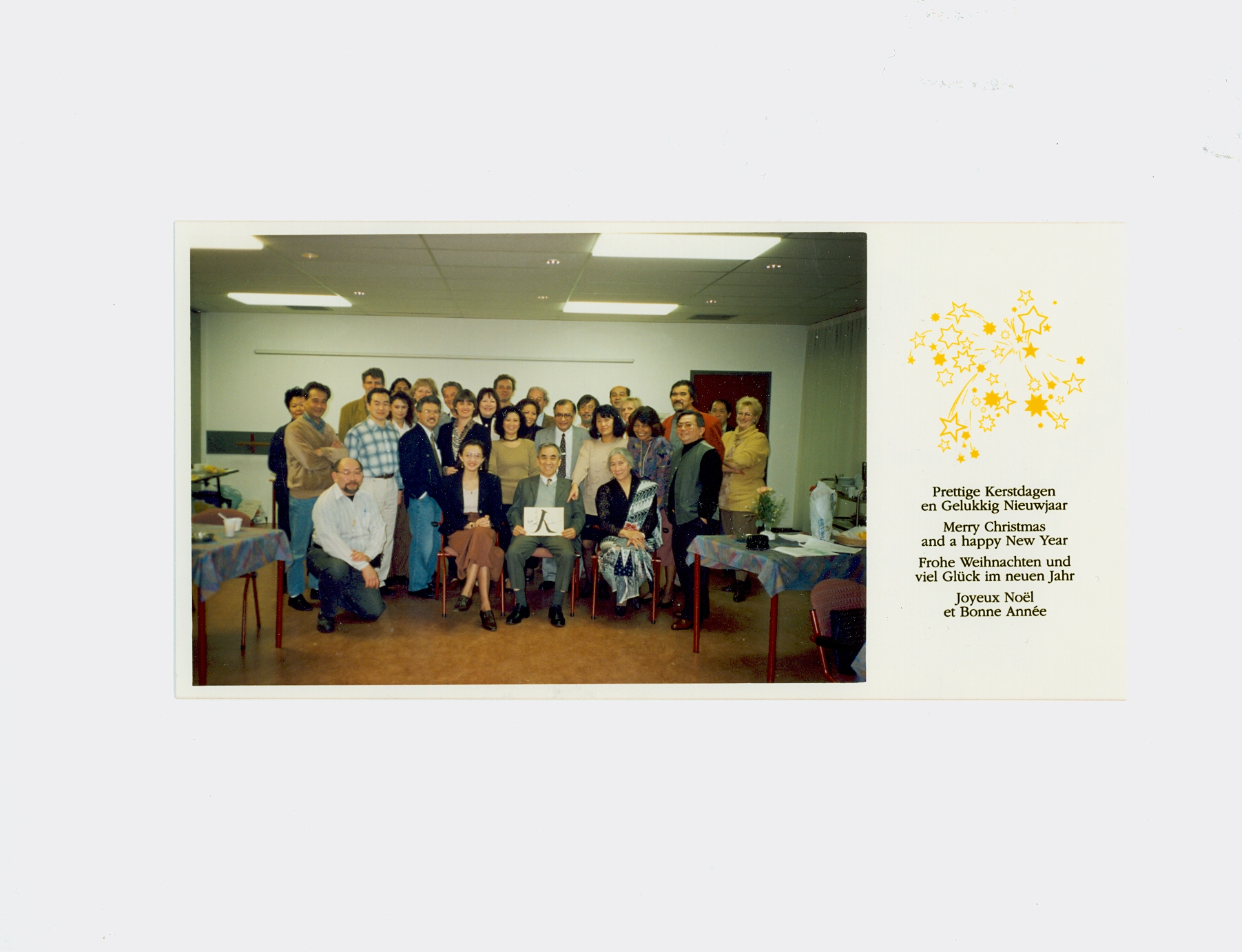 Nieuwjaarskaart 95-96