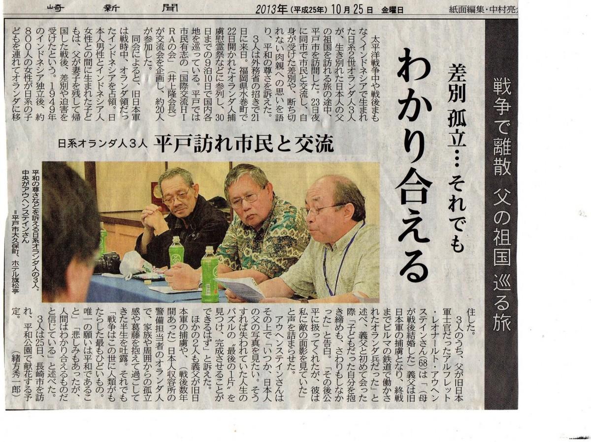 krant japan nov2013