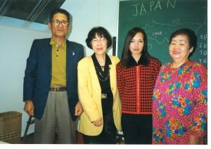 Dhr. Uchiyama in NL, mw. Yoshioka, Satori, Kumiko,