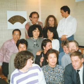 bijeenkomst 1989 Japans Cult.Centr, Amsterdam met Robert Croese