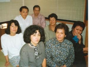 bijeenkomst 1989 Japans Cult.Centr,